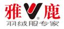 雅鹿羽绒服旗舰店logo